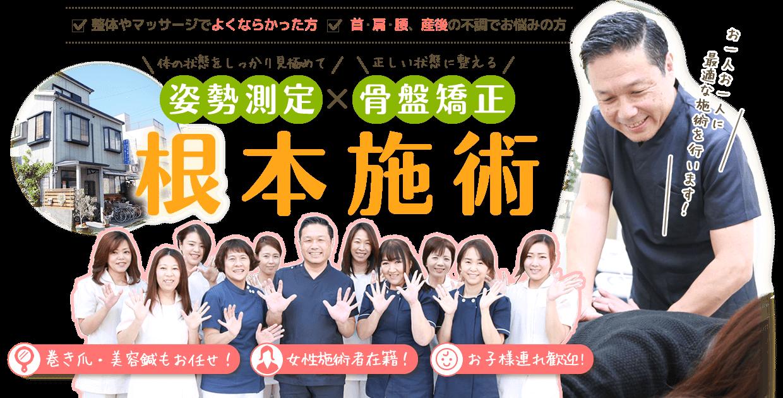 大阪府堺市中区のJOYトレ導入施設