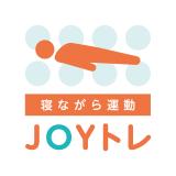 JOYトレ|貼るだけで寝ながら運動!